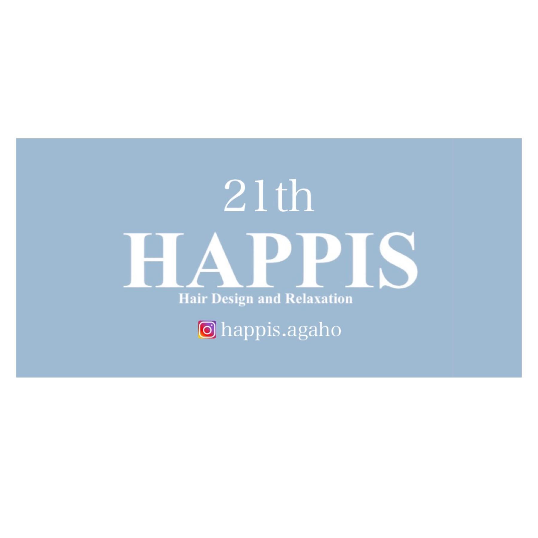 美容室HAPPISの公式インスタグラム